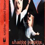 "VHS ""Vieuphoria"" - 1994年リリース"
