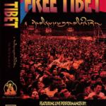 "VHS ""Free Tibet"" - 1998年リリース"