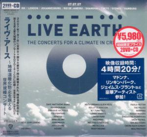 "DVD ""LIVE EARTH"" - 2007年リリース"